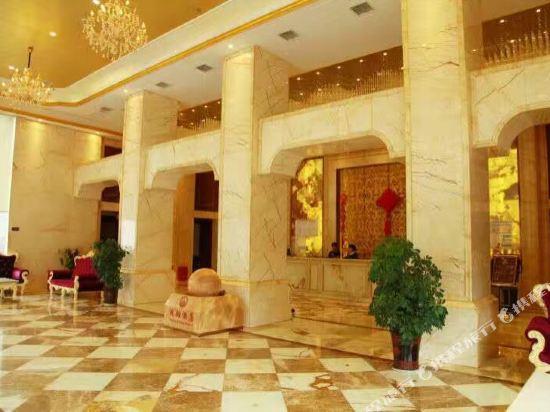 Gallery image of Hongxiang Hotel