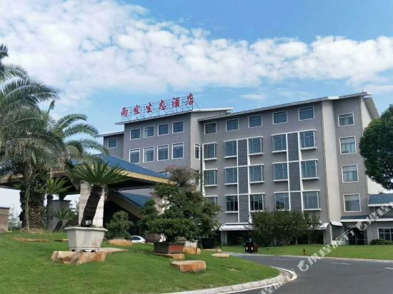Yufa Eco Hotel