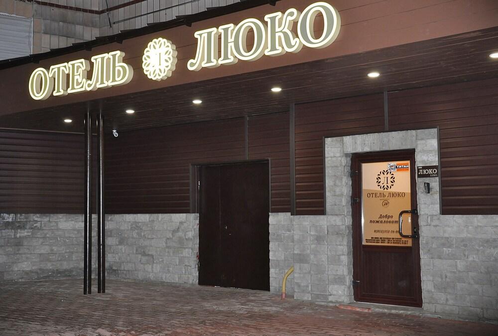 Hotel Luko