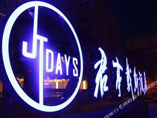 JT Days Hotel