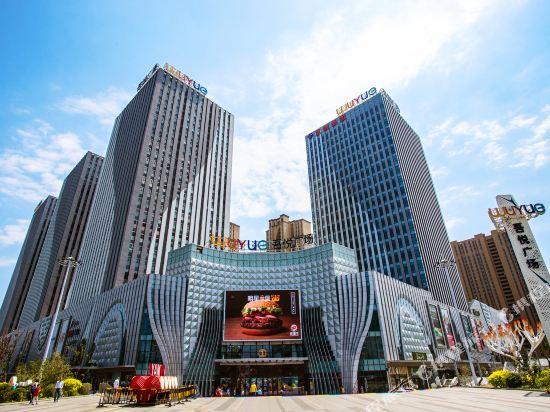 Changchun Aishang e sports Boutique Hotel