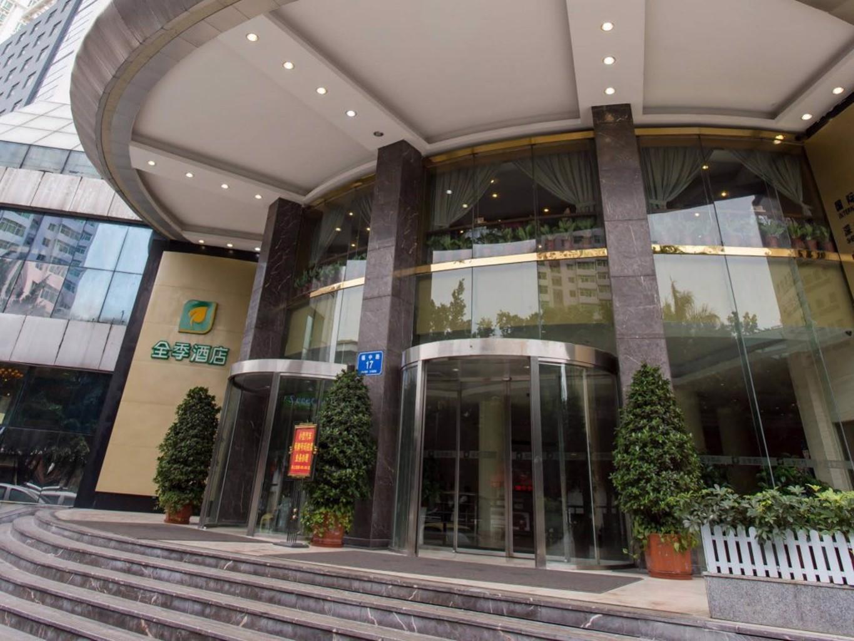 Ji Hotel Shenzhen Expo Center