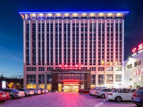Yuehu Hotel