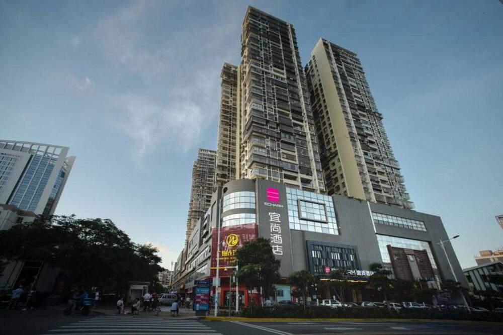 Echarm Hotel Xiamen Exhibition Center