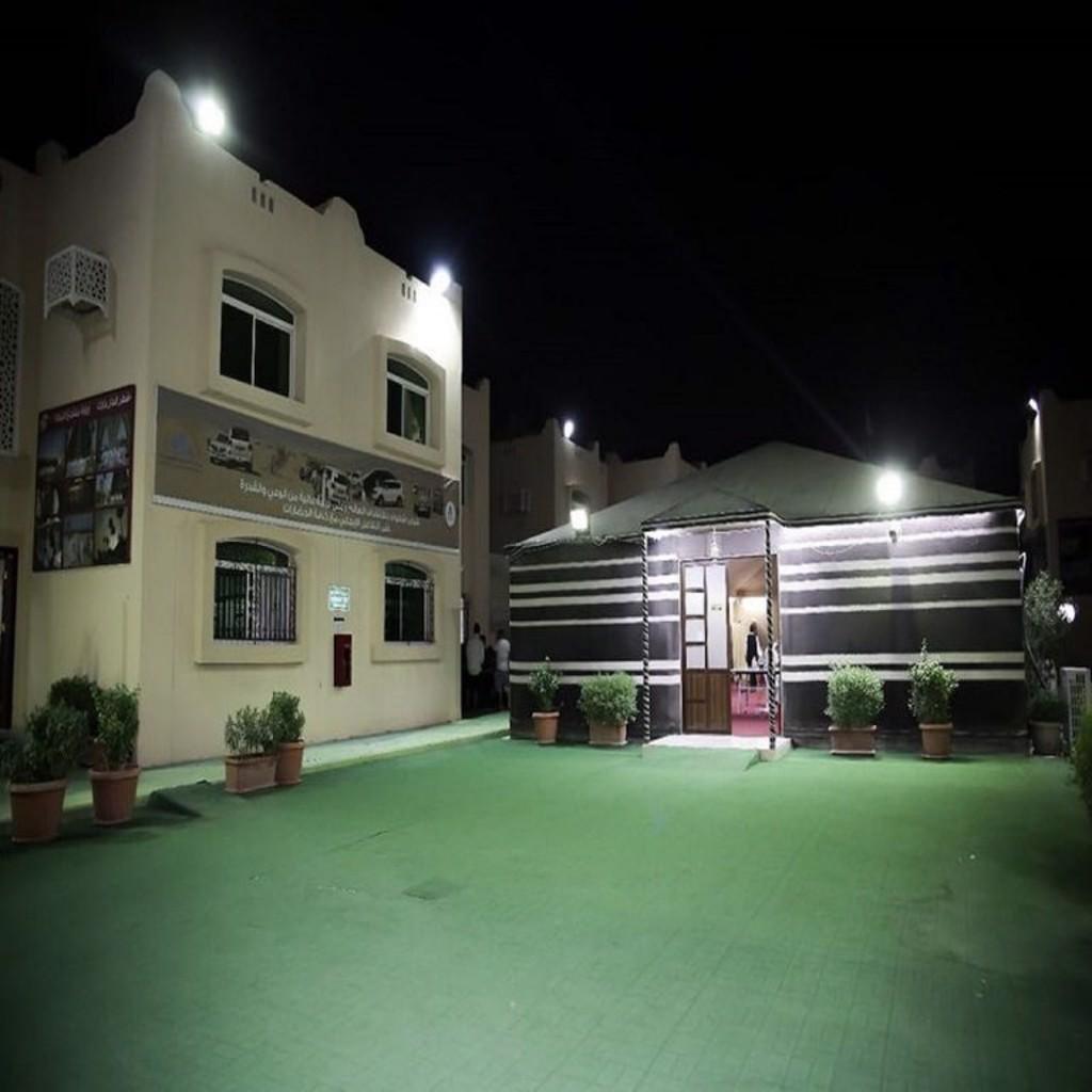 Qatar Youth Hostel