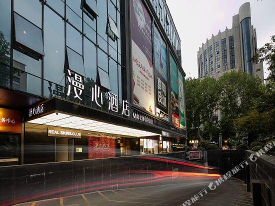 Manxin Hotel