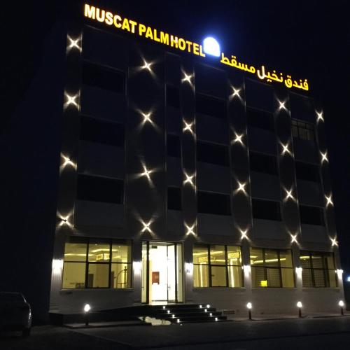 Muscat Palm Hotel