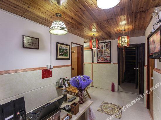 Xitang Jiangnan Gunong House