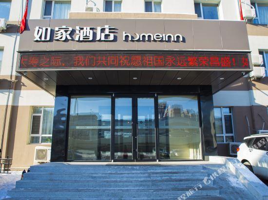 Home Inn Changchun Qianjin Street Weixing Road