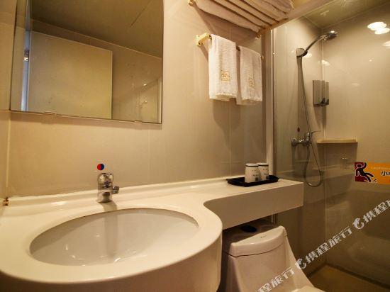 Gallery image of Haojingtian Hotel