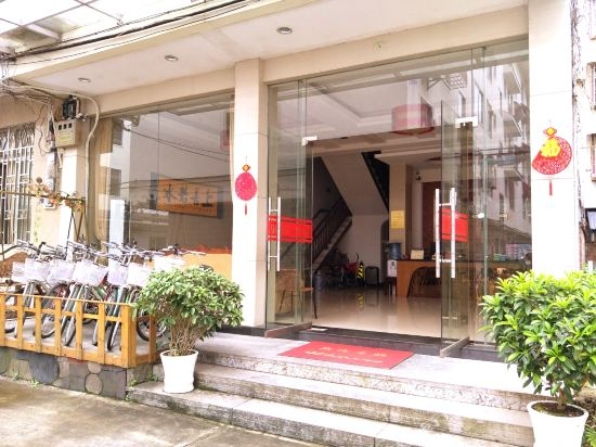 Gallery image of Huaya Hotel