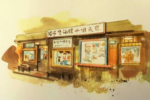 Winsor's Han Guan