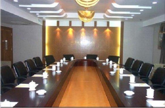 Gallery image of Longhu Hotspring
