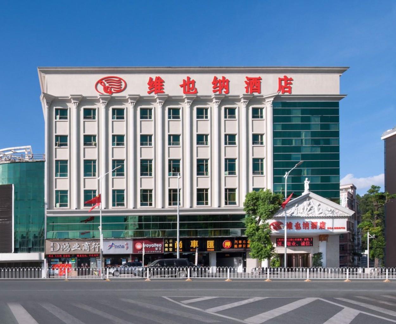 Vienna Hotels Guanlan People Road Peace