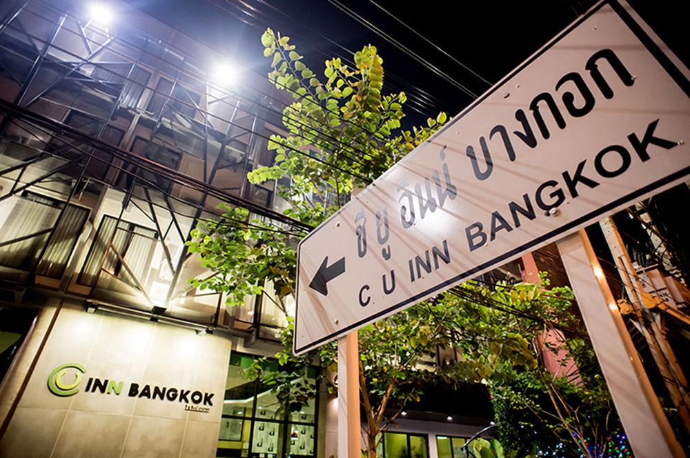 C U Inn Bangkok