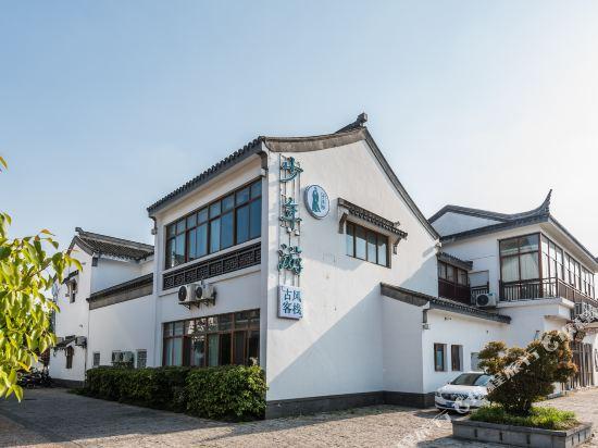 Shaonianyou Gufeng Inn