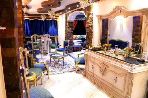 Dnr Home Royal Blue