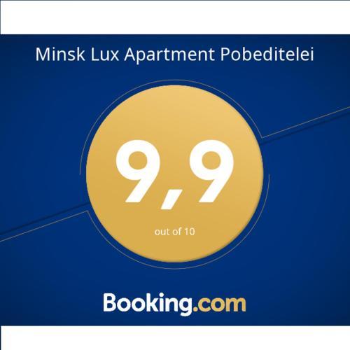 Minsk Lux Apartment Pobeditelei