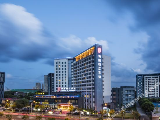 Shanghai Paradise Hotel