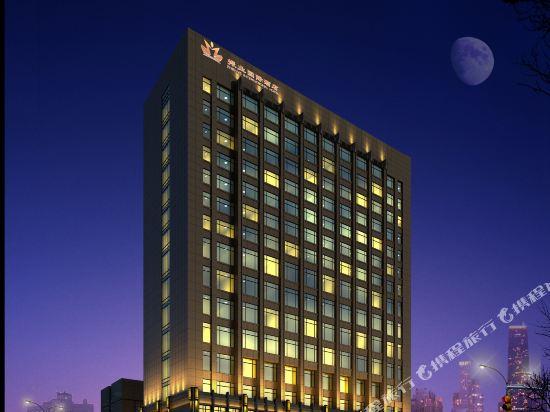 Zhenye International Hotel