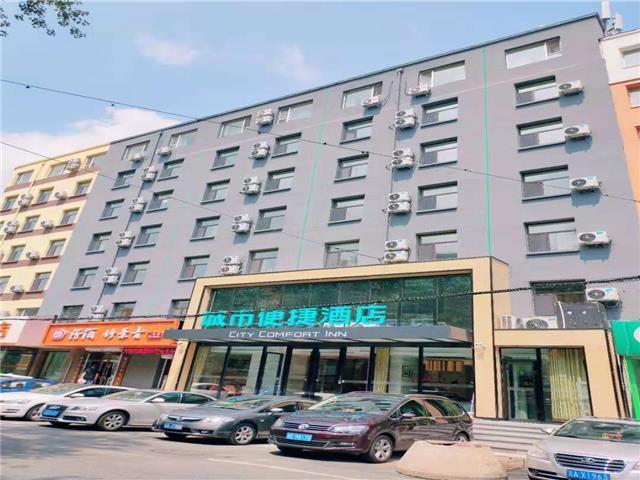 City Comfort Inn Changchun Wenhua Square Xi Zhonghua Road