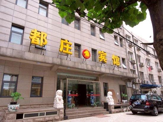 Duzhuang Hostel