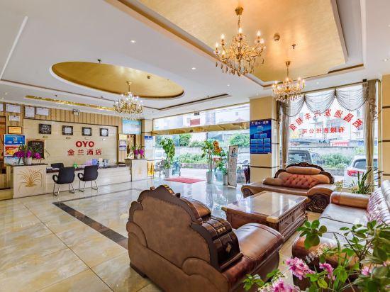Gallery image of Xichang Jinlan Holiday Hotel