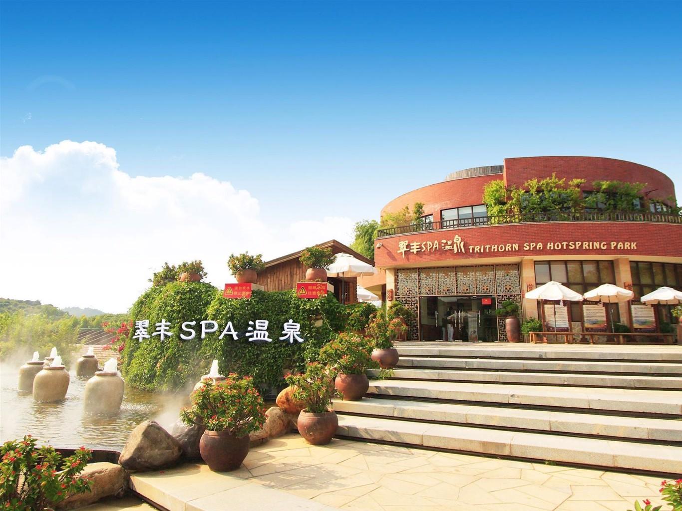 Trithorn Hotspring Resort Xiamen