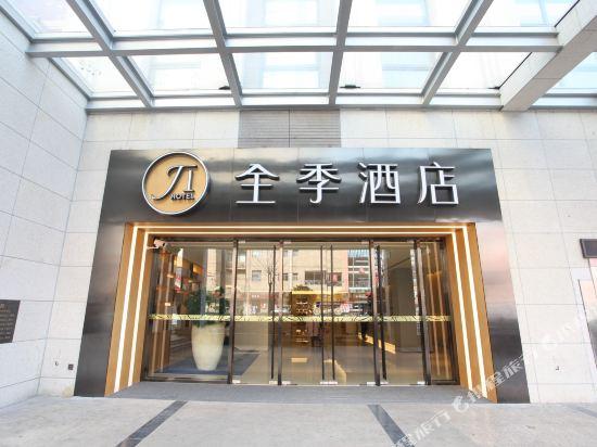 JI Hotel Shanghai Tiantong Road