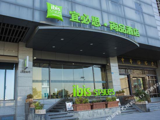 IBIS styles Suzhou Renmin Road Nanmen Subway Station Hotel