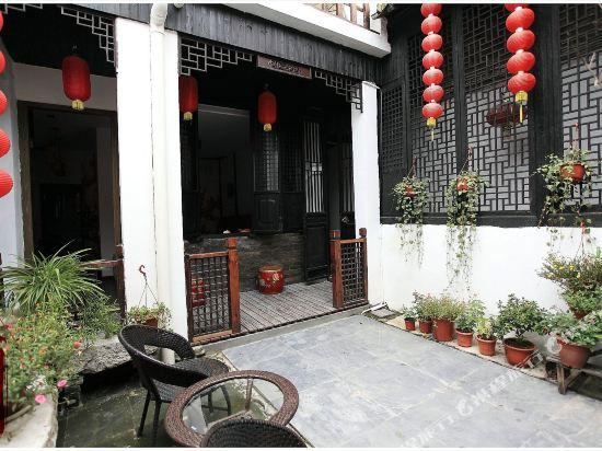 Shuiyun Huayuan Inn