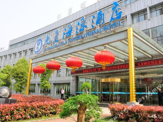 Wuhan Jiutong Haiyuan Hotel Optic Valley