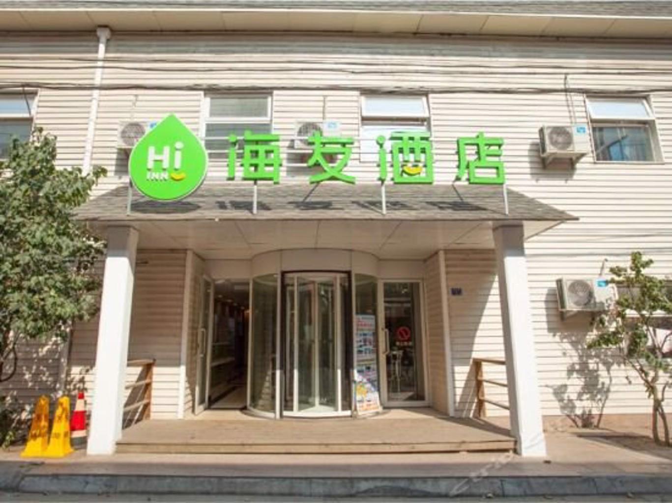 Hi Inn Qingdao Hangzhou Road
