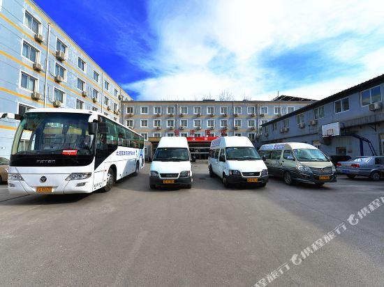 Yinyang Hotel