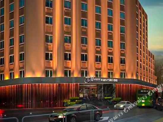 Huayi Oriental Hotel