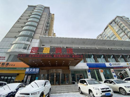 Super 8 Hotel Changchun Tian Xin