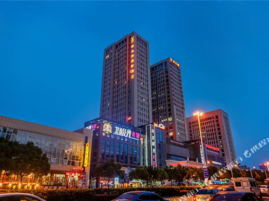 Vienna International Hotel Huhan Jiedaokou