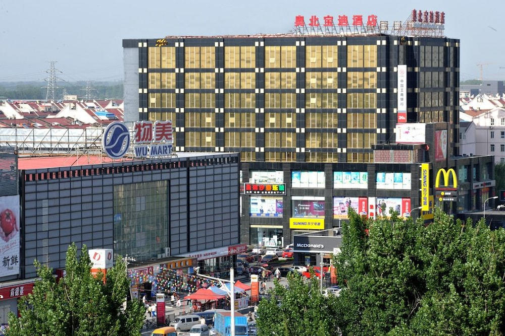 Beijing Olympic Park Boutique Hotel