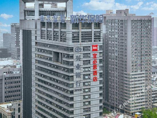 Ibis Xi'an South Gate