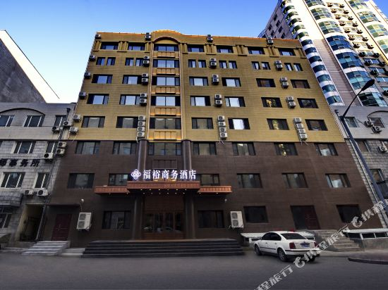 Fuyu Boutique Business Hotel