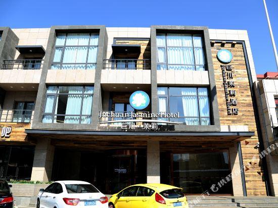Juchuan Jasmine Hotel