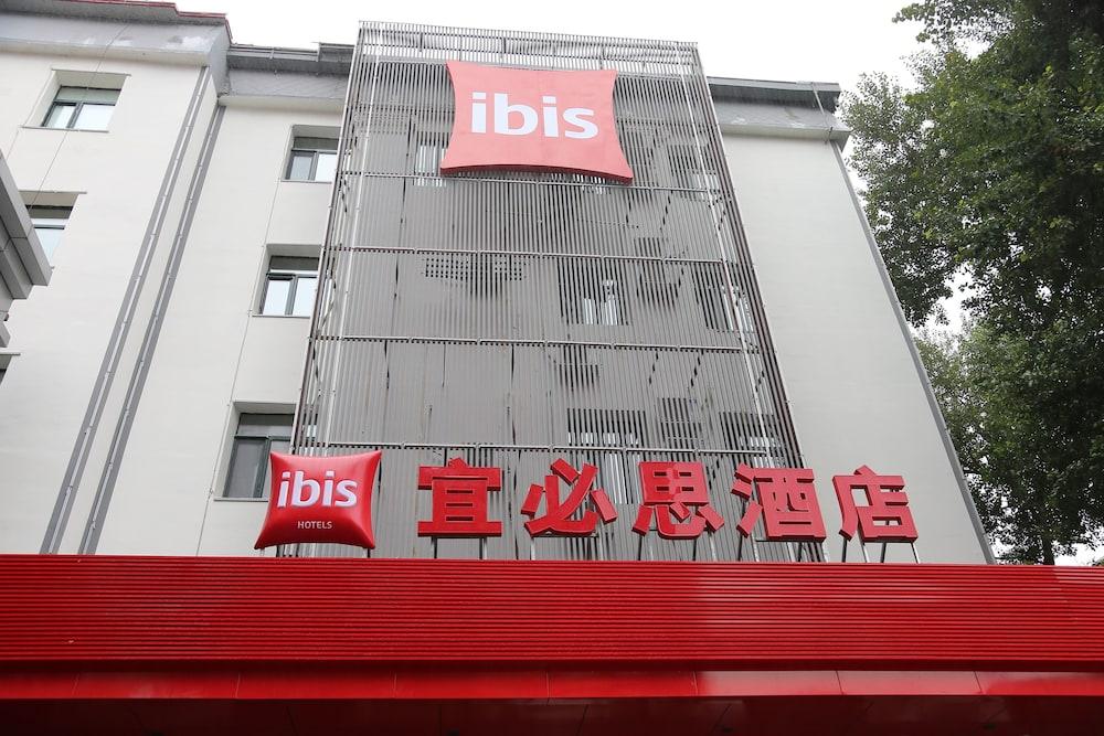 Ibis Harbin Museum