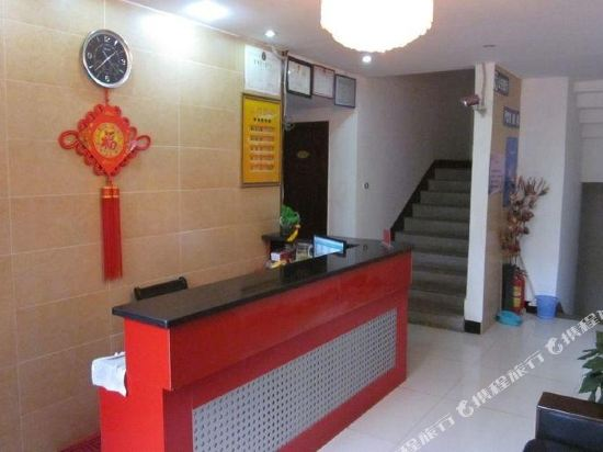 Gallery image of Tiancheng Hotel
