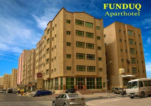 Funduq Aparthotel