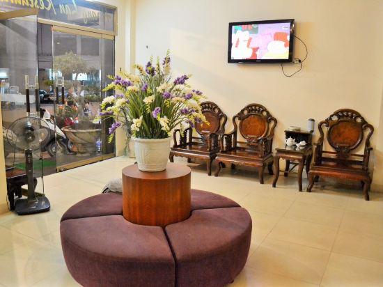 Gallery image of Hoang Lan Hotel