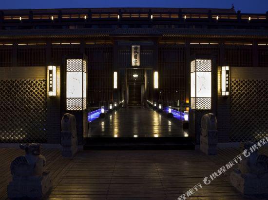 Beijing Qushui Lanting Resort Hotel