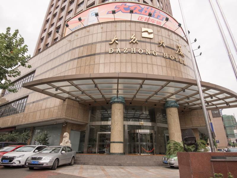 Shanghai Dazhong Hotel