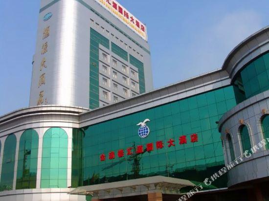 Jinmanlou Huiyuan International Hotel