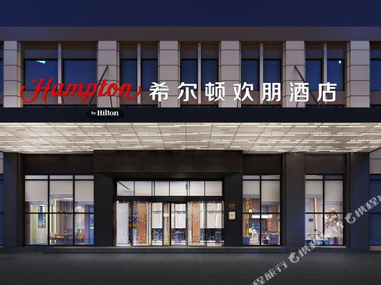 Hampton by Hilton Shenyang Olympic Center