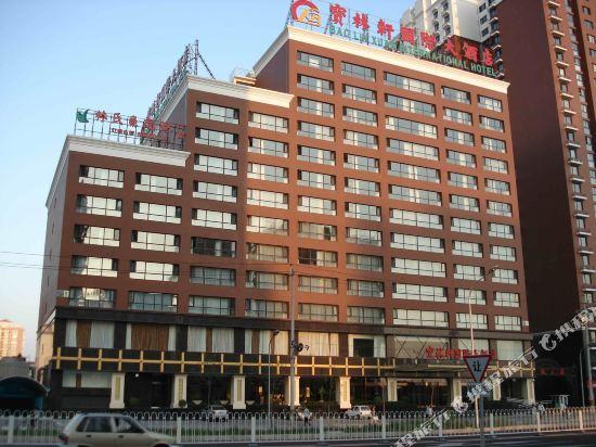 Beijing Bao Lin Xuan International Hotel